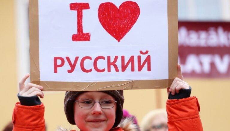 Россия призвала Европу помешать ликвидации русских школ в Латвии