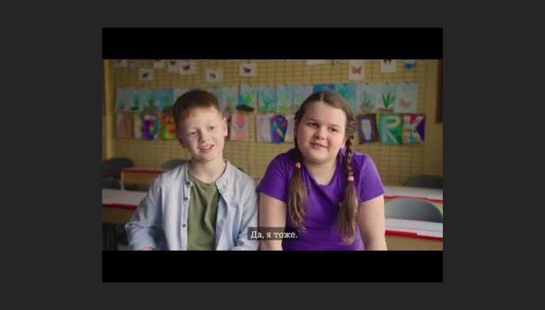Видео: наблюдения детей о родителях