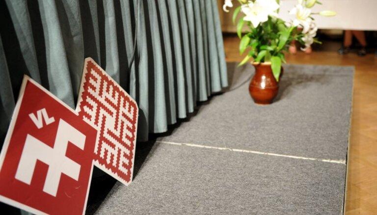 KNAB за финансовые нарушения оштрафовал несколько парламентских партий
