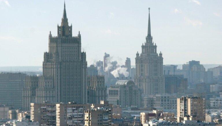 МИД РФ: в Латвии снова оскорбили память жертв нацизма