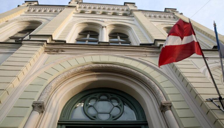 Skolas ar stāstu: kas kopīgs Rīgas Valsts 1. ģimnāzijai un Valda Zālīša sākumskolai?
