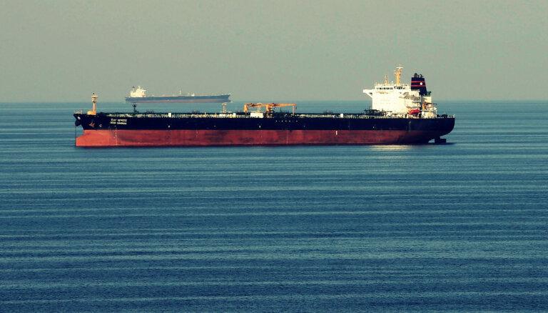 Иран задержал в Ормузском проливе судно с топливом