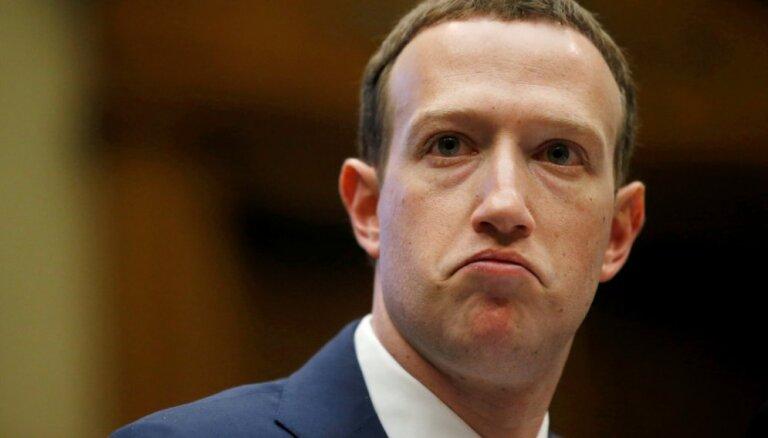 Акционеры Facebook потребовали убрать Цукерберга с поста главы правления