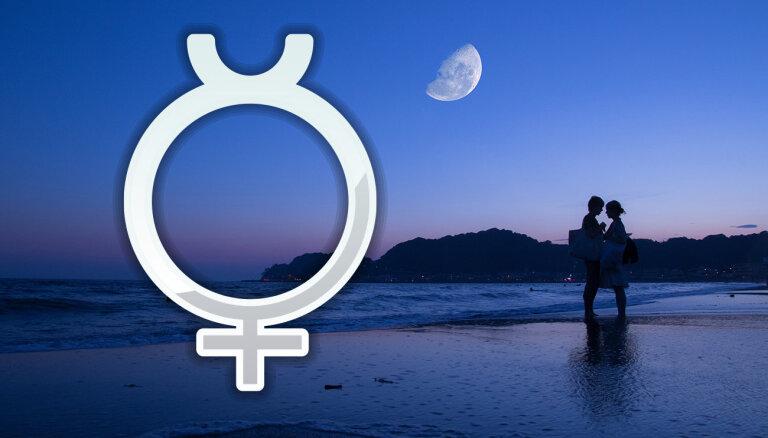 Merkurs Vēža zīmē būs ļoti emocionāls