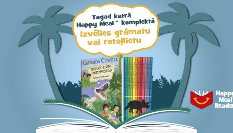 McDonald's новым проектом Happy Readers поощряет детей читать книги