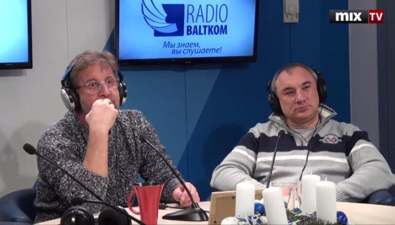 Ярмольник и Фоменко на латвийском радио обсудили недалекость россиян