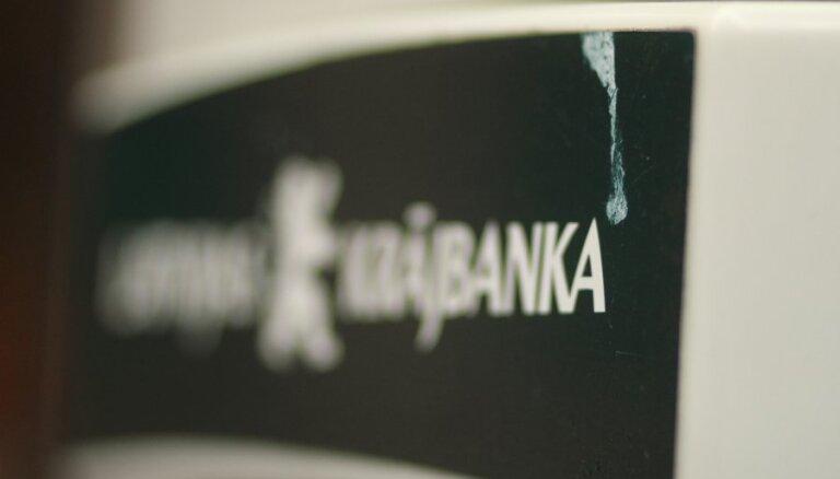 Администратор Latvijas Krājbanka вернул средства банка на сумму 7,198 млн евро