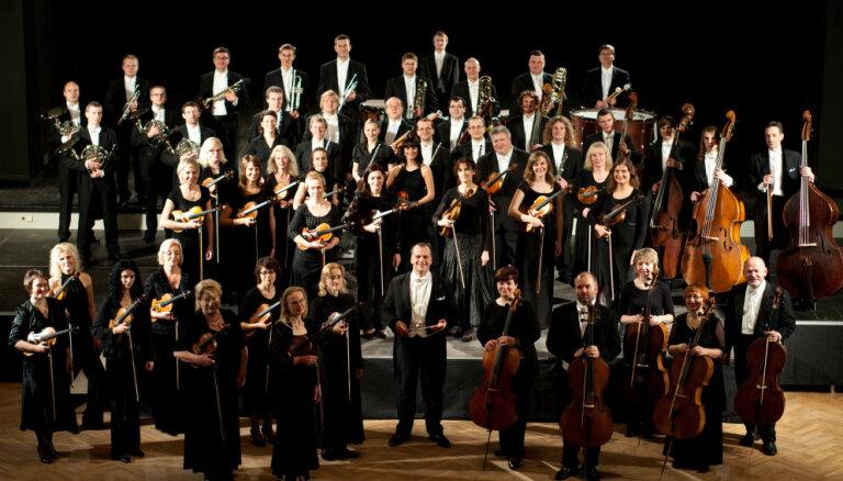 Lielajā ģildē notiks Latviešu simfoniskās mūzikas lielkoncerts