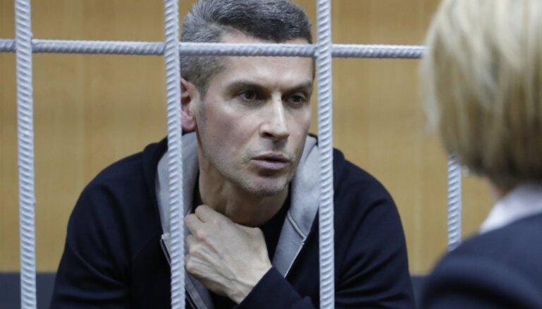 В России арестован подозреваемый в хищениях миллиардер