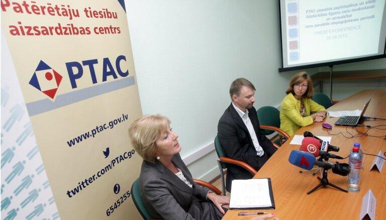 Центр защиты прав потребителей приостановил лицензию латвийской турфирмы