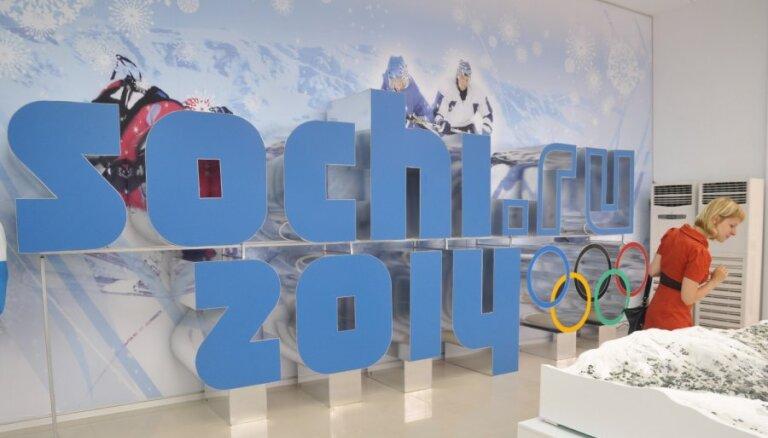 На олимпийскую квалификацию в Ригу приедут хоккеисты Великобритании