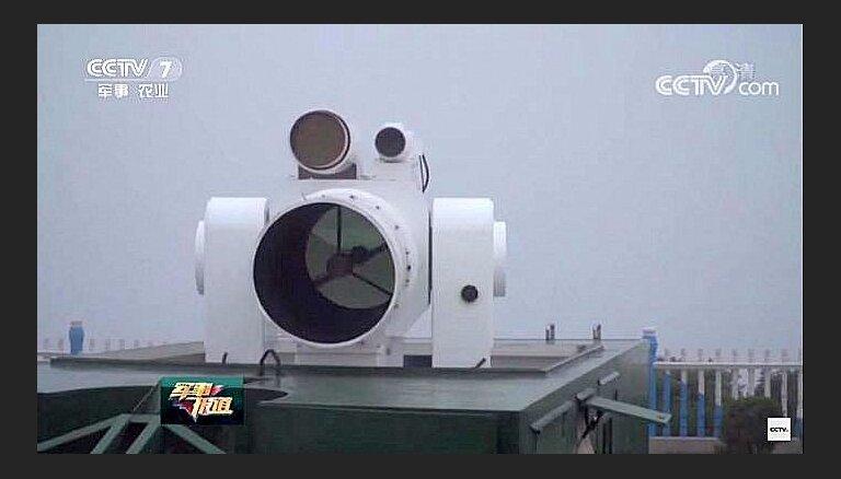 Ķīna pirmoreiz tuvplānā parāda moderno lāzerieroci