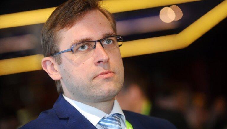 Глава КРОУ: после открытия рынка у Latvijas gāze могут появиться конкуренты за границей