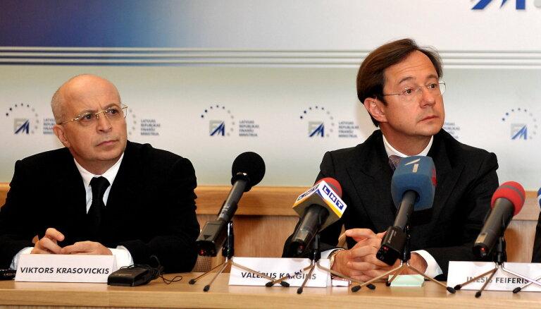 Суд обязал Каргина и Красовицкого вернуть государству 124 млн евро