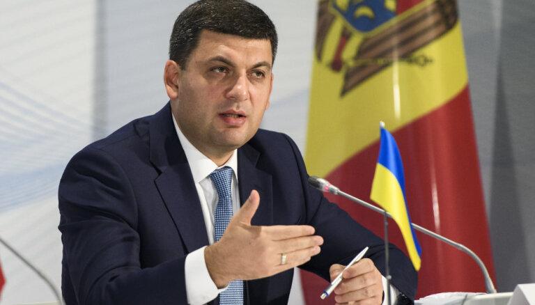 МВФ и Украина согласовали новый пакет помощи в 3,9 миллиарда долларов