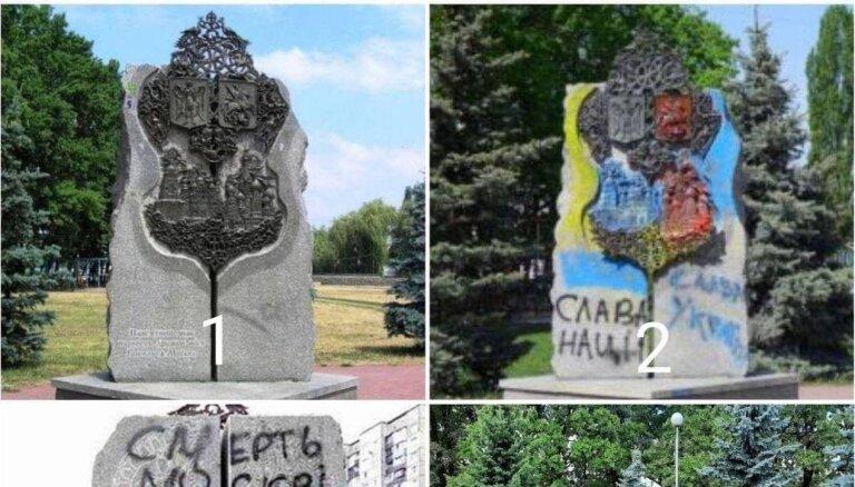 Kijevā demontē draudzības ar Maskavu pieminekli; kļūs par totalitārisma muzeja eksponātu