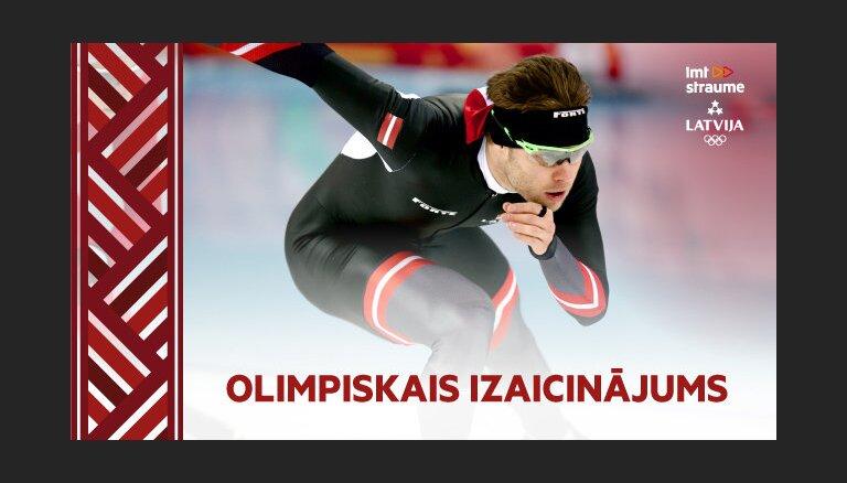 Video: Ātrslidotājs Silovs un Dailes teātra aktieris Andžāns tiekas uz ledus
