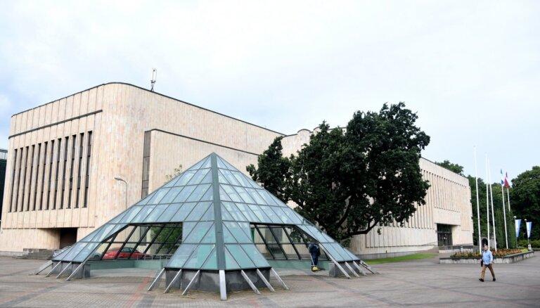 Rīga piedāvājusi Kongresu namu kā akustiskās koncertzāles vietu