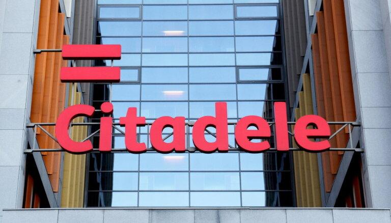 Saeimas komisija aicina valdību atslepenot bankas 'Citadele' pārdošanas darījumu