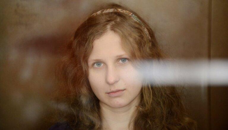 Алехина может выйти по амнистии на следующей неделе