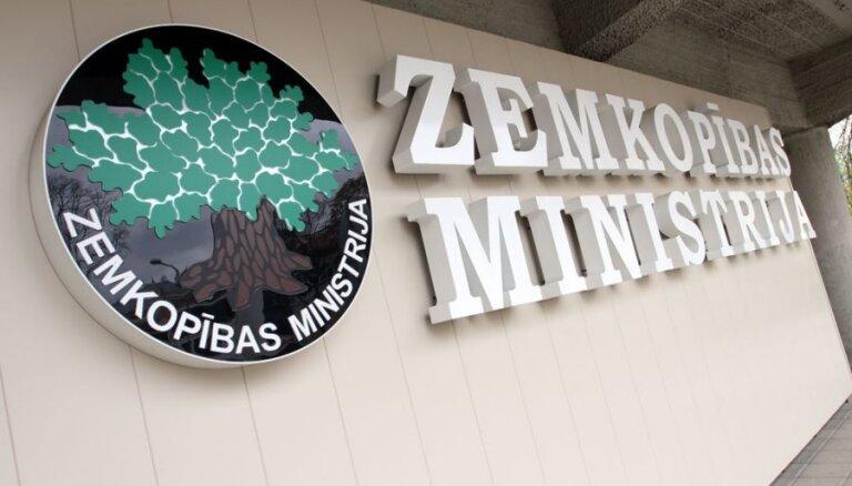 Zemkopības ministrijas darbinieki šogad prēmijas nesaņems