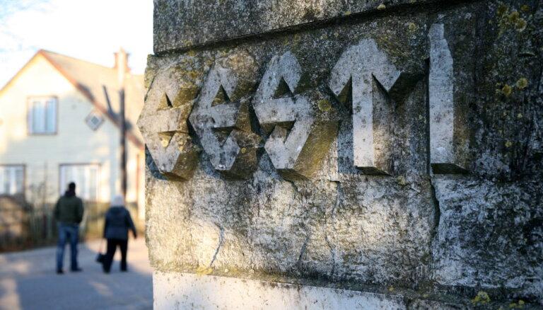 Цифровой президент. Чем запомнится Европе председательство Эстонии в Совете Евросоюза