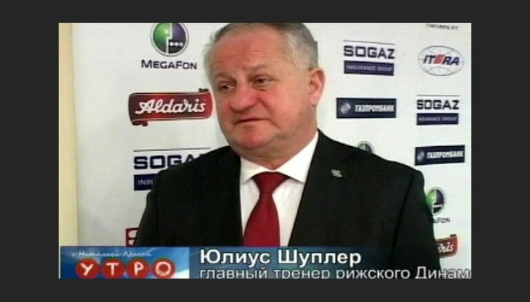 'Динамо Рига' 3-й год подряд - в борьбе за 'Кубок Гагарина'