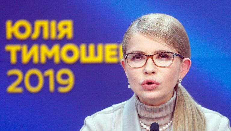 Тимошенко заявила об импичменте Порошенко, обвинив его в госизмене