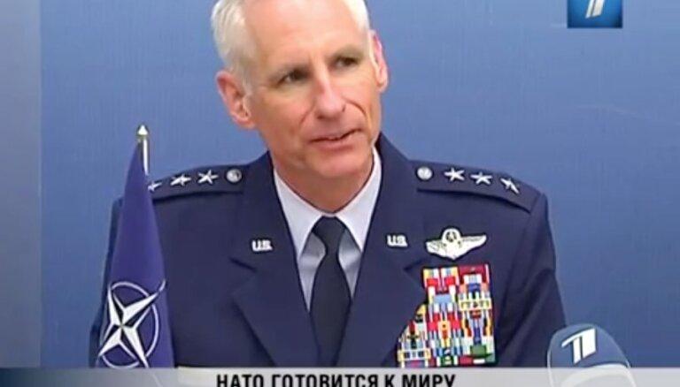 НАТО готовится к миру