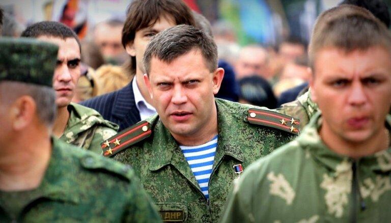 В Донецке объявили о поимке убийц Захарченко