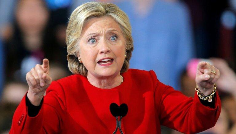 Хиллари Клинтон допускает свое участие в выборах президента США
