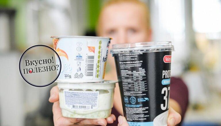 Вкусно! Полезно? Тестируем популярные обезжиренные йогурты вместе со специалистом по питанию