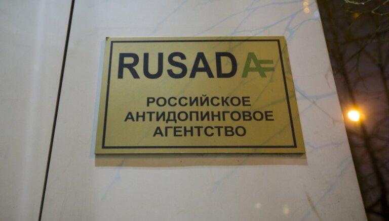 Допинговый скандал: Российское антидопинговое агентство — на грани отстранения
