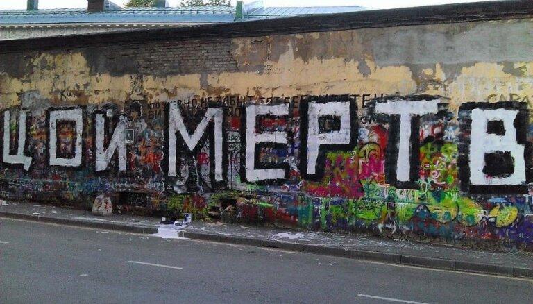Цой мертв: неизвестные художники закрасили знаменитую стену на Арбате