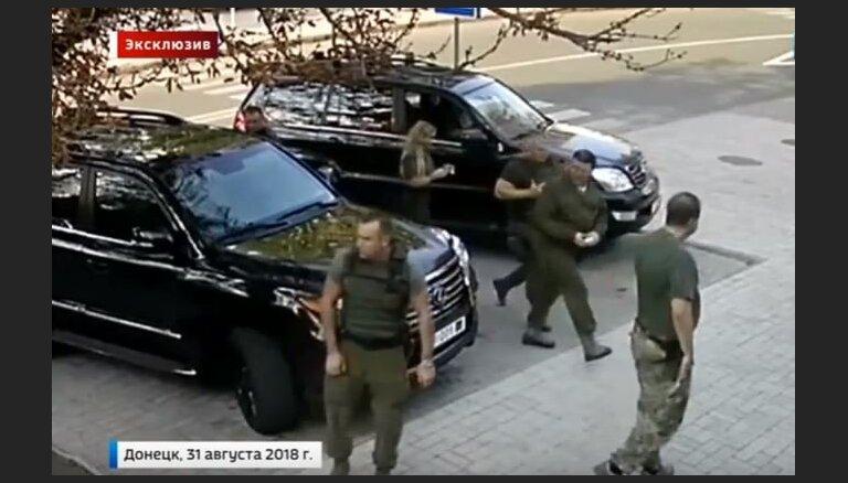 Video: Kā Doņeckā uzspridzināja kaujinieku vadoni Zaharčenko