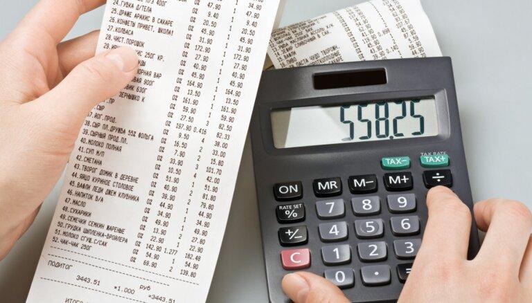 VID: чековая лотерея позволит пополнить бюджет Латвии на 1 млн евро
