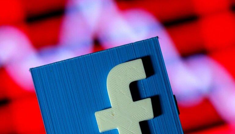 Facebook отчитался об удалении почти двух тысяч связанных с Россией аккаунтов и групп