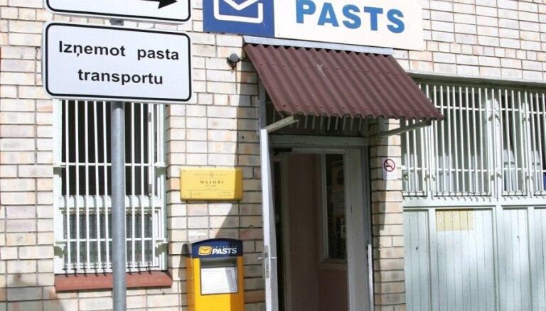 Latvijas Pasts планирует продать около 60 зданий