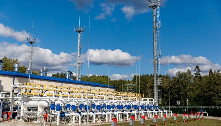"""""""Газпром"""" за 79 млн евро выставит на аукцион акции латвийской компании"""