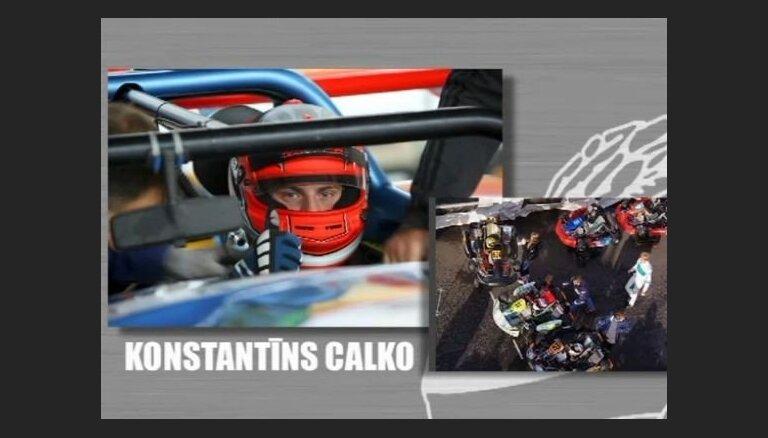 Motoru sporta jaunumi 'Ātruma ciltī'