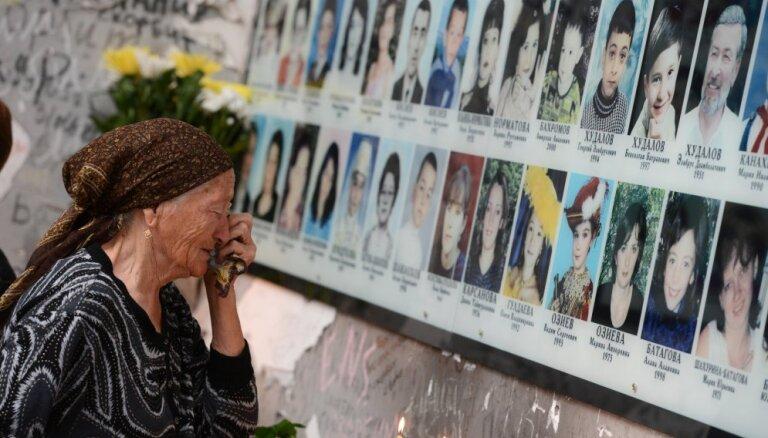 Россию обязали выплатить €3 млн по делу о теракте в Беслане