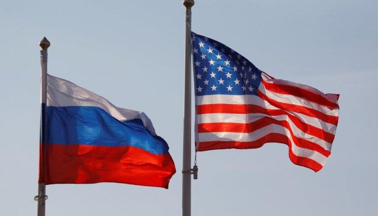 Bloomberg сообщил о возможной отсрочке санкций США против России