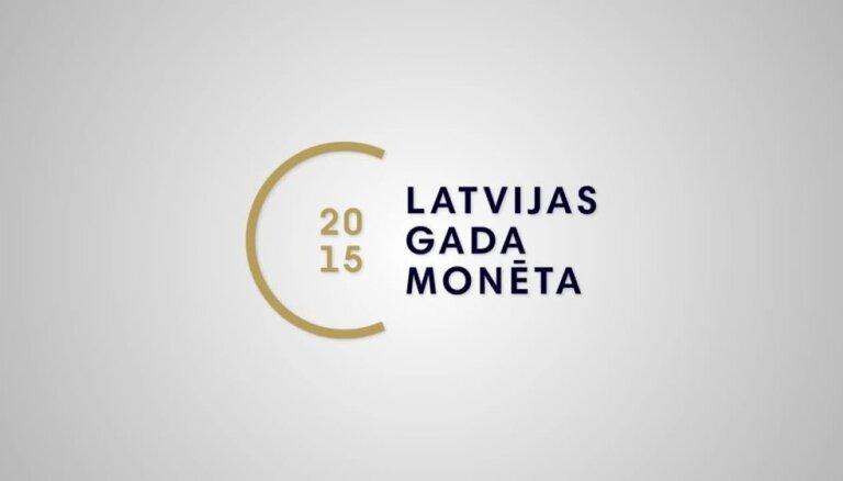 Nobalso par savu Latvijas gada monētu 2015!