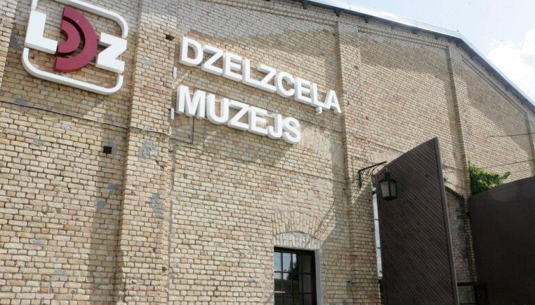 Paplašinās blakus Gaismas pilij esošo Dzelzceļa muzeja kompleksu