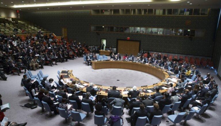 Латвия впервые избрана в Совет по правам человека ООН
