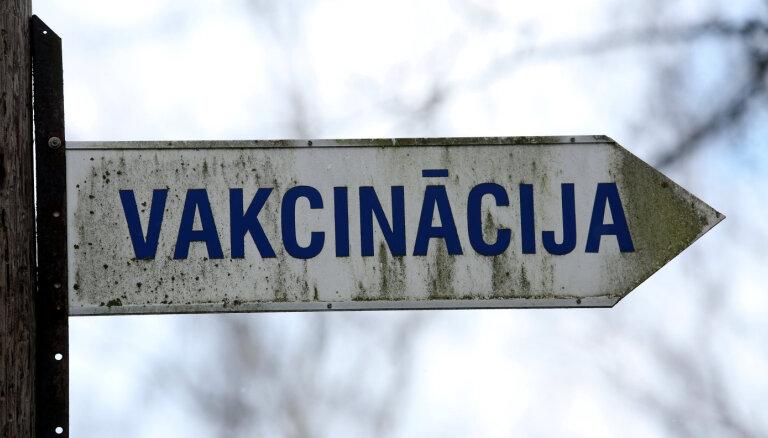 США обвиняют спецслужбы РФ в кампании по подрыву доверия к западным вакцинам