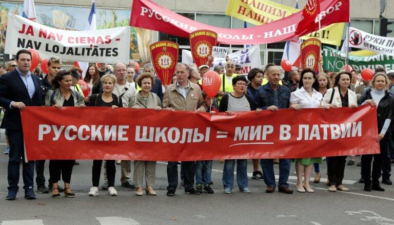 СГБ закрыла уголовное дело против Жданок, Линдермана и Гапоненко