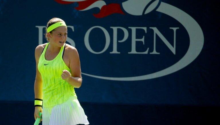 ВИДЕО: Остапенко задержалась в Нью-Йорке в парном турнире