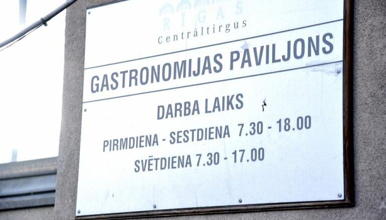 На Центральном рынке открыт новый гастрономический павильон