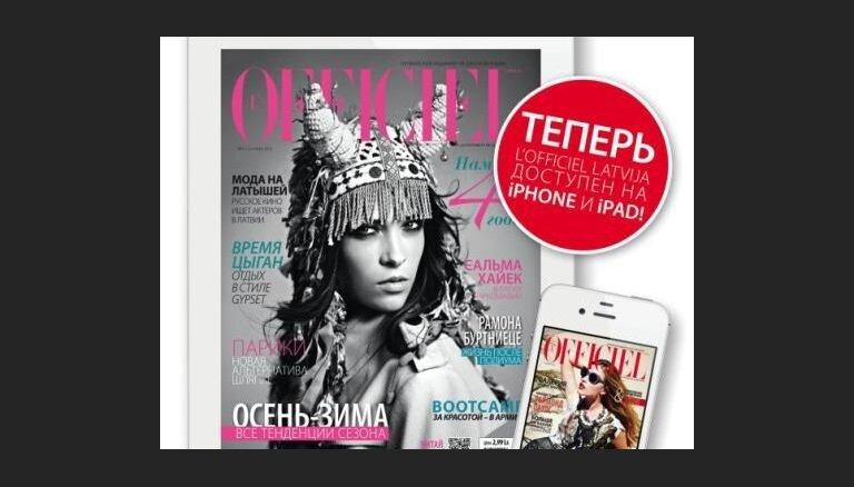 Журнал L'OFFICIEL Latvija теперь в айфонах и айпадах